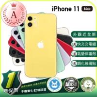 【Apple 蘋果】福利品 iPhone 11 6.1吋 64GB 保固一年 送四好禮全配組 加贈隨身果汁G