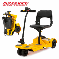 【SHOPRIDER】TE-FS777 必翔電動代步車(折疊收納款)
