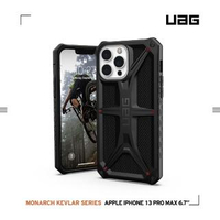 【UAG】UAG iPhone 13 Pro Max 頂級特仕版耐衝擊保護殼-軍用黑(UAG)