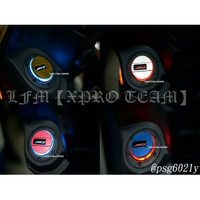【LFM】現貨 超炫LED油箱蓋 發光油箱蓋 導光 勁戰五代/FORCE/SMAX/JETS/BWSR/勁戰四代