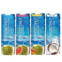 (宅配一箱就免運)酷椰嶼 KOH 100% 椰子水1000ml*12入(原味椰子汁、椰子芒果汁、椰奶、椰子西瓜汁)