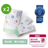 【RUIJIA 露奇亞】賽洛美潤感膠原蛋白粉 2罐組(修護保水好滋潤)