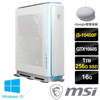 【+Google音箱】MSI Creator P100A 10SI-256TW 電競桌機(i5-10400F/16G/1T+256G SSD/GTX 1660S-6G/W10)