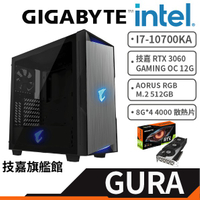 Gigabyte 技嘉 RTX 3060 GAMING OC 12G GURA 電競電腦 原廠認證主機