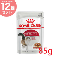 Royal Canin F32W 法國皇家理想體態貓專用濕糧 85g*12包 /盒