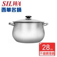 【SILWA 西華】304不鏽鋼湯鍋/發財鍋28cm-適用電磁爐