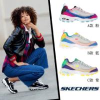 【SKECHERS】女 夏日果凍撞色老爹鞋(149235BLHP/149235PKMT/149235PRTQ)