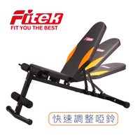 加長款 可調式啞鈴椅/舉重椅 仰臥起坐板 長槓臥推、啞鈴飛鳥【Fitek健身網】