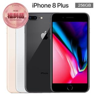 【Apple 蘋果】福利品 iPhone 8 Plus 256GB 智慧手機