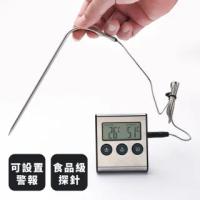 【溫度測量】烤箱探針溫度計(溫度測量 烤箱測溫 食品測溫)