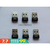 【免運 現貨】原裝羅技G602g900G403 g603 g700s g703 g903無線滑鼠接收轉接器