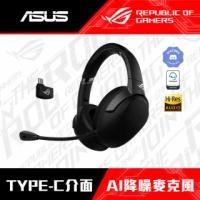 【ASUS 華碩】ROG Strix Go 2.4 AI降噪 輕量化無線電競耳機