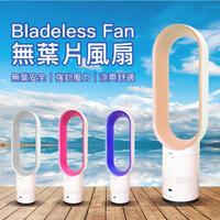台灣24H現貨 16吋無葉風扇 電風扇 空氣循環扇 家用電扇 空氣倍增器 110V無葉電扇