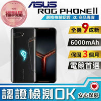 【ASUS 華碩】福利品 ROG PHONE II 12G/1TB ZS660KL旗艦電競手機(台灣公司貨)