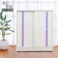 【南亞塑鋼】3尺拉門/推門塑鋼鞋櫃(白色+粉紫色)