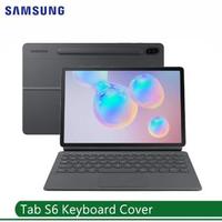 【SAMSUNG 三星】Galaxy Tab S6 原廠書本式鍵盤皮套(T860/T865)