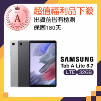 【SAMSUNG 三星】福利品 Galaxy Tab A7 Lite LTE 32G 平板(T225)