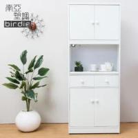 【南亞塑鋼】2.4尺四門二抽塑鋼電器櫃/收納餐櫃(白色)