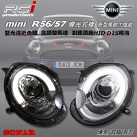 MINI COOPER R56 對應原廠HID規格大燈 06-12年 類F56 導光式樣