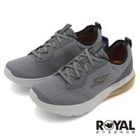 Skechers GO WALK AIR 2.0 灰橘 氣墊鞋墊 固特異鞋底 健走鞋 男款 NO.B2271【新竹皇家 216153CHAR】