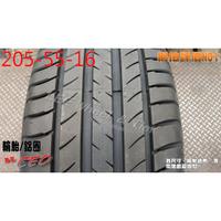 桃園 小李輪胎 Maxxis 瑪吉斯 MS2 205-55-16 全新輪胎 各規格 尺寸 特惠價 歡迎詢問詢價