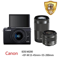 【Canon】EOS M200+EF-M 15-45mm+EF-M 55-200mm(平行輸入)