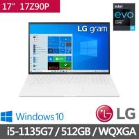【LG 樂金】Gram Z90P 最新11代17吋輕薄筆電-白色(i5-1135G7/16G/512G NVMe/WIN10)