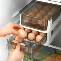 家用雞蛋收納盒冰箱用抽屜式雞蛋盒廚房保鮮收納盒雞蛋架托雞蛋盒