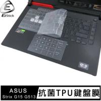 【Ezstick】ASUS ROG Strix G15 G513 G513QM 奈米銀抗菌TPU 鍵盤保護膜(鍵盤膜)