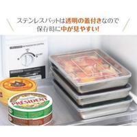 [B&R快件]日本Arnest不鏽鋼保鮮盒組7件組