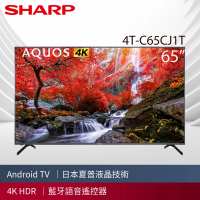 【SHARP 夏普】65型4K Android TV 顯示器+視訊盒(4T-C65CJ1T)