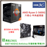 【主機板+CPU】 華碩 ASUS PRIME B550M-A WIFI 主機板 + AMD Ryzen 5-5600G 六核心 中央處理器