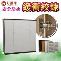 【好厝居】強化塑鋼 收納鞋櫃 寬128深33.5高117cm