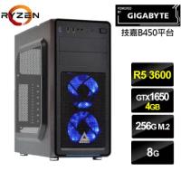 【技嘉平台】R5六核{赤龍祭司}GTX 1650獨顯電玩機(R5-3600/8G/256G_SSD)