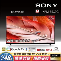 【SONY 索尼】Sony BRAVIA 55型4K Google TV 顯示器(XRM-55X90J)