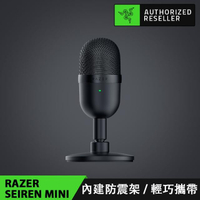 【Razer 雷蛇】Seiren Mini★魔音海妖 MINI 麥克風-黑
