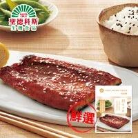 【聖德科斯鮮選】宏益-鰻輕蒲燒(80g/包)