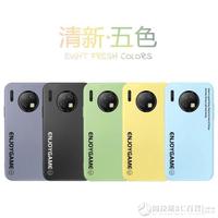 華為mate30pro手機殼華為mate30液態硅膠m30保護套5g超薄por男女網紅抖音同款 摩登生活
