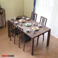 餐桌椅     餐廳  廚房 艾莎餐桌椅組(一桌四椅)  【RICHOME】   TA404WN + CH1224*4
