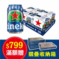 【Heineken 海尼根】海尼根0.0零酒精 330ml鋁罐裝 6入x4組 共24入(無酒精)