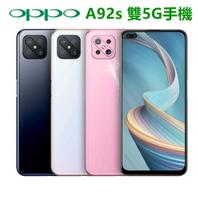 全新未拆OPPO Reno 4 Z 5G 8+128G內建谷歌 6.57吋 A92s 雙卡雙待 雙5G手機 台灣保固18個月