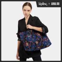 【KIPLING】Kipling x ANNA SUI 搖滾冬青羽蝶印花手提側背包-ART M