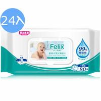 【24入】菲力寶寶 超純水嬰兒濕紙巾一般型 80抽