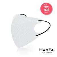口罩【HAOFA x MASK】N95 3D氣密型立體口罩 雪狐白 五層 成人款 50入/盒 台灣製造 立體口罩 MIT