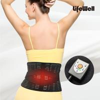 【Qlife 質森活】LifeWell醫療磁石溫熱護腰(AK-101C)