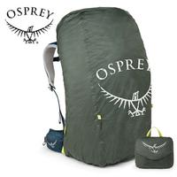 【Osprey 美國】Ultralight Raincover 超輕雨罩-M 超輕型背包防雨罩 適用背包 30-50L (UL R-Tit-SG)