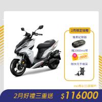 【SYM 三陽】DRG BT 158 R-Edition(2021新車)