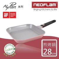 【NEOFLAM】NEOFLAM韓國 28cm陶瓷不沾方型烤盤 MyPan系列-粉色