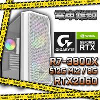 【技嘉平台】R7八核『電車難題』RTX2060電玩娛樂機(R7-3800X/B550M/8G/512G/650W銅)