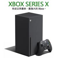微軟 Xbox Series X 主機 [全新現貨]